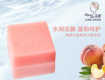 赵丽颖推荐的南娜水蜜桃手工精油皂!